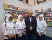 بالصور.. هيئة الكتاب تشارك بمعرض جاكرتا للكتاب