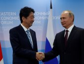 مشاورات روسية يابانية فى موسكو لبحث معاهدة السلام