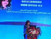 """""""تنمية الصادرات"""" تجهز برنامجا تدريبيا لسيدات الأعمال فى مصر"""