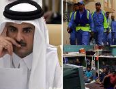 """تميم يواجه """"جمعة الغضب"""" بالعمال الأجانب.. تنظيم الحمدين يلجأ للفقراء الكادحين لإجهاض انتفاضة القطريين.. و""""موزة"""" تحشد الوافدين بالمال لتأييد """"آل ثانى"""".. ونشطاء يتوعدون بإسقاط نظام الدوحة بـ""""قطر الجديدة"""""""