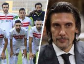 مجلس الزمالك يوقع عقوبات على اللاعبين بعد الخسارة من الدراويش