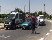 القبض على 5 متهمين بحوزتهم سلاح نارى ومخدرات فى الإسماعيلية