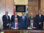 وزير البترول يشهد توقيع عقد تنفيذ الخدمات للمرحلة الثانية من تنمية حقل ظهر