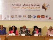 تفاصيل لازم تعرفها عن مهرجان شرم الشيخ الأفريقى الآسيوى