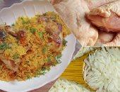 طريقة عمل فتة فراخ والأرز البسمتى