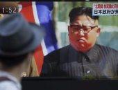 صحيفة أمريكية: 2018 عام محورى لأمن العالم بين تهديدات الإرهاب ونووى كوريا