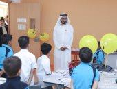 بالصور.. محمد بن راشد يزور طلاب ومدرسى الإمارات فى بداية العام الدراسى