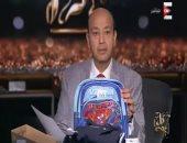 """عمرو أديب بـ""""ON E"""": أسعار الأدوات المدرسية غالية وعلينا مساندة غير القادرين"""
