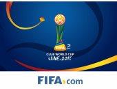 9 أكتوبر موعداً لقرعة مونديال الأندية فى الإمارات