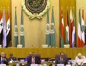 """بدء أعمال الاجتماع الإقليمى حول """"الملكية الفكرية والشباب"""" بالجامعة العربية"""