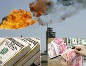 سعر النفط يتراجع بفعل زيادة المخزونات والإنتاج الأمريكى