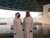 "بالفيديو.. بن راشد وبن زايد يزوران متحف ""اللوفر أبو ظبى"""
