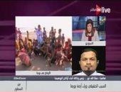 """رئيس وكالة أنباء أراكان لـ""""ON Live"""": لا جيش للروهينجا ولديهم 6 بنادق فقط"""