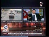 """""""القبائل العربية"""" تدين حادث العريش.. وتؤكد: الإرهابيون يواجهون ضربات موجعة"""