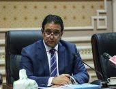 """""""حقوق الإنسان"""" بالبرلمان تبحث دور وزارة الشباب فى مناهضة العنف غدأً"""