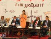 """بالفيديو والصور.. وزيرة الاستثمار تطلق مبادرة """"فكرتك شركتك"""" لأول مرة فى مصر"""