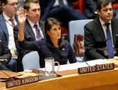 """نيكى هايلى تنفى تكهنات توليها منصب وزير الخارجية خلفا لـ""""تيلرسون"""""""