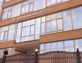 """فعاليات و""""أضرار الفيس على الأطفال والشباب"""" ببيوت الثقافة بكفر الشيخ"""