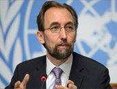 الأمم المتحدة: الروهينجا مازالوا يفرون من الاضطهاد فى ميانمار