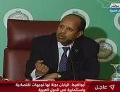 وزير خارجية جيبوتى يشيد بدور مصر الداعم لبلاده فى مختلف مجالات التعاون