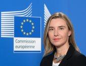 البرلمان الأوروبى يناقش إمكانية سحب جائزة نوبل من زعيمة ميانمار
