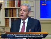 """مصر تستضيف اجتماعات جمعية المنظمة الأفريقية """"أفراك"""" الاثنين بمشاركة 19 دولة"""
