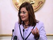 وزيرة التخطيط تقدم العزاء للشعب المصرى فى شهداء الشرطة