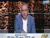 بالفيديو.. جابر القرموطى يكشف عن سرقة رسائل علمية بجامعة القاهرة