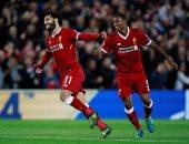 فينالدوم يوضح ماذا أضاف محمد صلاح إلى ليفربول هذا الموسم؟