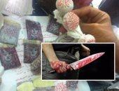 النيابة تستعجل تقرير الطب الشرعى فى مقتل مسنة على يد عصابة بالطالبية