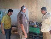 ضبط 140 مخالفة تموينية بأحياء محافظة الإسكندرية