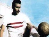 لازم تعرف .. أول لاعب أجنبى يحصل على لقب هداف الدورى المصرى