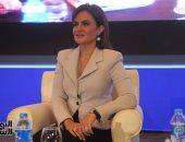 وزيرة الاستثمار تشهد مؤتمرا لمؤسسة التمويل الدولية مع البنك التجارى الدولى