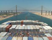 الفريق مهاب مميش: عبور 34 سفينة بحمولة 2.5 مليون طن