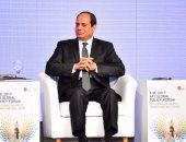 حركة عدم الانحياز تؤيد الجهود المصرية لإتمام اتفاق المصالحة الفلسطينية