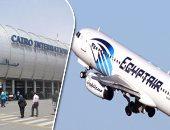 مطار القاهرة يستقبل 2756 سائحًا خلال 24 ساعة لزيارة المعالم التاريخية