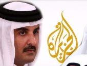 خالد الهيل : تنظيم الحمدين سيزول وشبيحته أول من يمد النظام الجديد