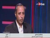 إخلاء سبيل عبد الناصر إسماعيل على ذمة اتهامه بنشر أخبار كاذبة