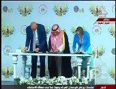بالفيديو.. توقيع المبادرة الإقليمية لتعزيز الشمول المالى للبلدان العربية