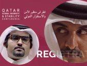 منظمتان حقوقيتان تتهمان قطر باختفاء خالد الهيل.. وتؤكد: تم إعدامه بسجون الدوحة