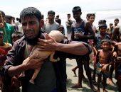 """الرياض تدين """"المجازر الإرهابية"""" ضد المسلمين الروهينجا فى بورما"""