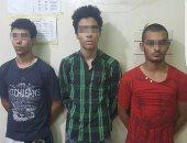 سقوط 3 عاطلين كونوا عصابة لخطف حقائب المواطنين فى مدينة نصر
