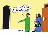"""مواقف وطرائف الأزواج مع الحموات.. فى كاريكاتير """"اليوم السابع"""""""
