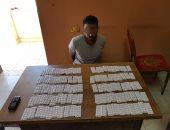 القبض على عاطل بحوزته 1800 قرص مخدر بمدينة السلام