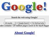 صحيفة أمريكية: جوجل تروج لنتائج بحث معينة غالبا ما تكون خاطئة ومثيرة للجدل