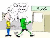 شاهد.. حال الطلاب فى آخر رسومات المبدع الصغير مصطفى سعيد
