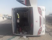 إصابة 13 عاملا فى حادث انقلاب أتوبيس بسبب السرعة الجنونية بالمنوفية