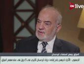 وزير خارجية العراق: الرئيس السيسي واقعى ودائما ما يقدم الحلول