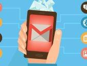 Gmail يتيح للمستخدمين تغيير كلمة المرور عبر التطبيق نفسه