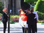 """الأمن الإدارى بجامعة القاهرة يجرى بروفة على """"تحية العلم"""""""